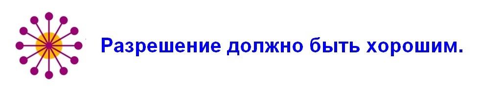 НПП Конструкторское Бюро Радар